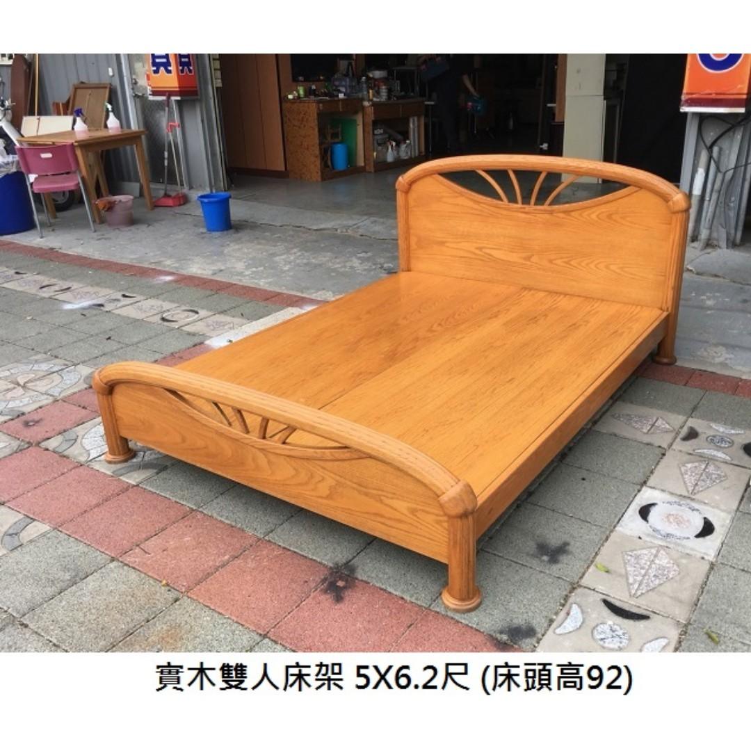 永鑽二手家具 實木雙人床架 五呎雙人床 二手實木床架 二手雙人床 (運費請閱商品說明資訊)