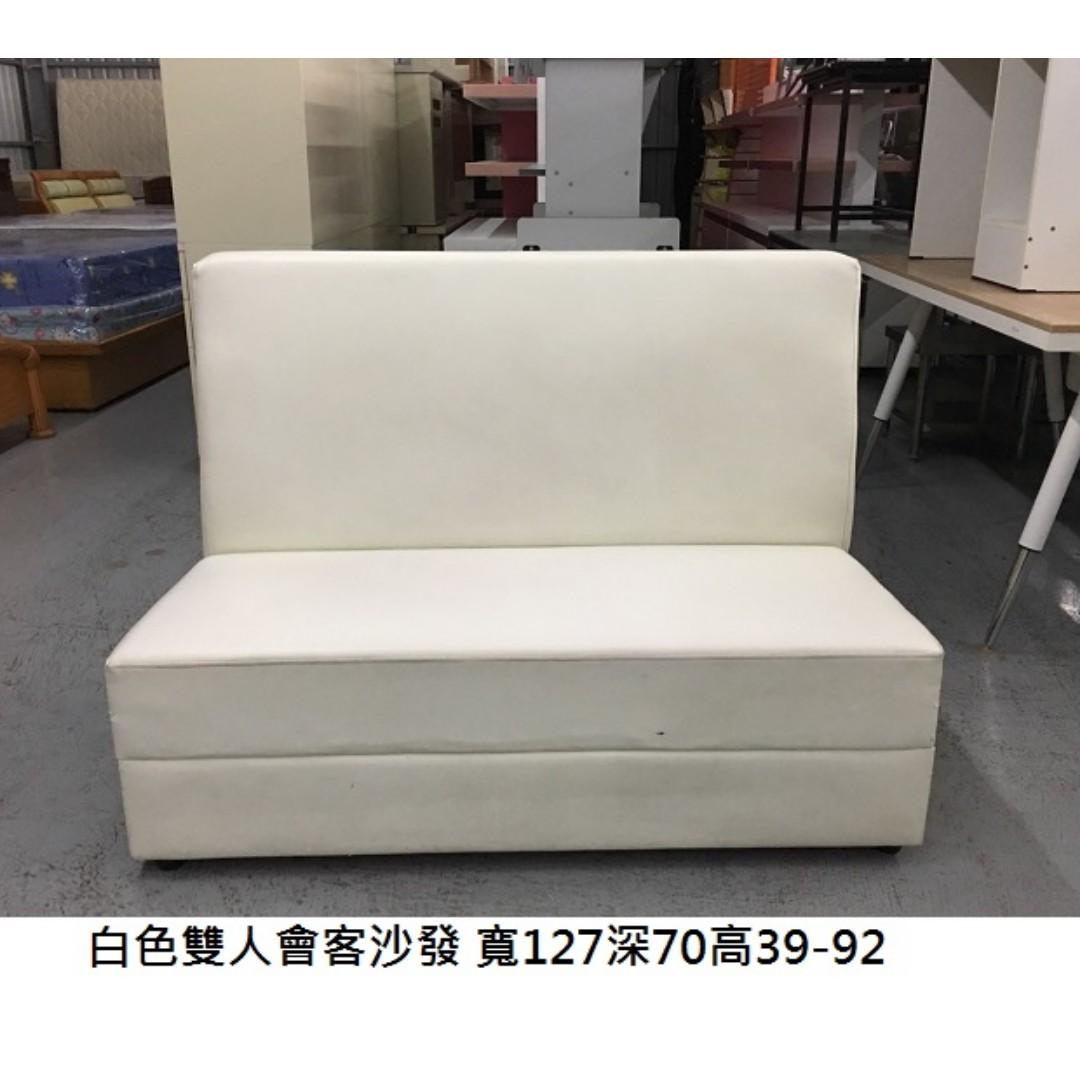 永鑽二手家具 白色雙人座皮沙發 會客沙發 雙人沙發 皮沙發 二手沙發 (運費請閱商品說明資訊)
