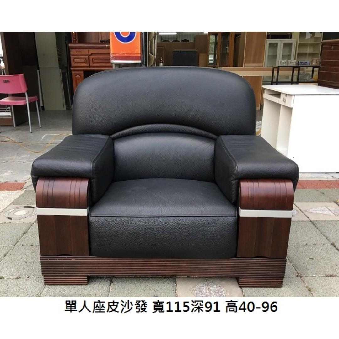 永鑽二手家具 實木牛皮單人沙發 主人座 主人椅 單人沙發 皮沙發 二手皮沙發 (運費請閱商品說明資訊)
