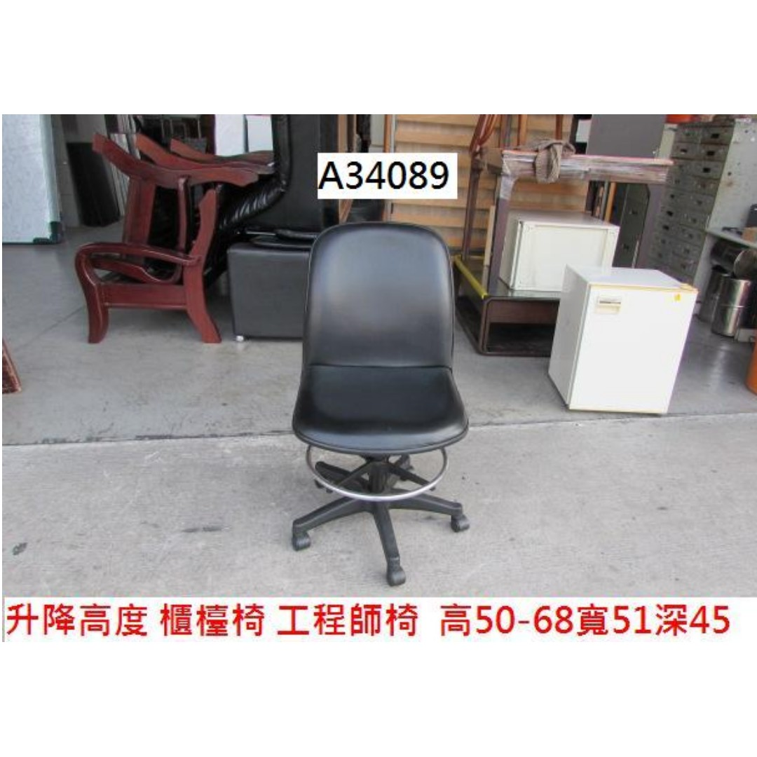 A34089 吧台椅 櫃檯椅 工程師椅~辦公椅 二手電腦椅 二手書桌椅 主管椅 二手櫃檯椅 回收二手傢俱 聯合二手傢俱