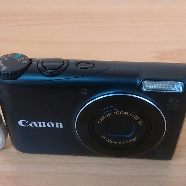 Canon Powerhouse A2200 HD
