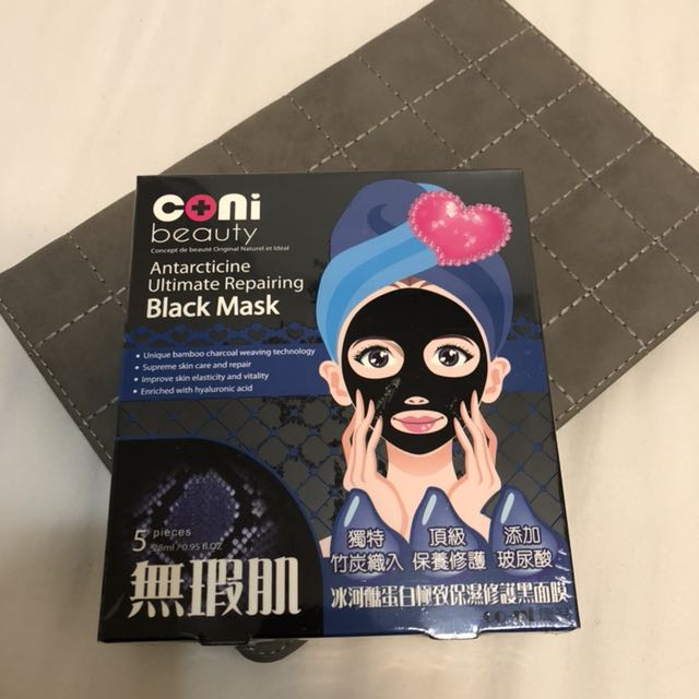 coni beauty冰河醣蛋白極致保濕修護黑面膜