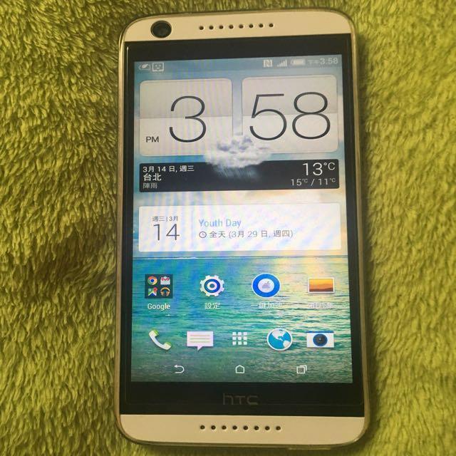 HTC desire 626 白 16g 送保護套 附盒