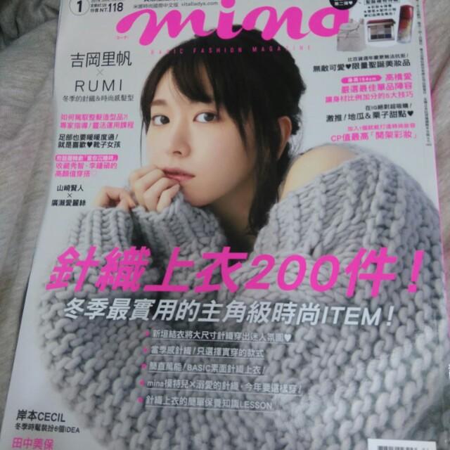 Mina2018/01雜誌