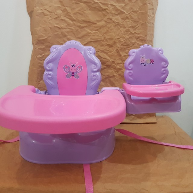 Summer Infant My Baby & Me Booster Seat
