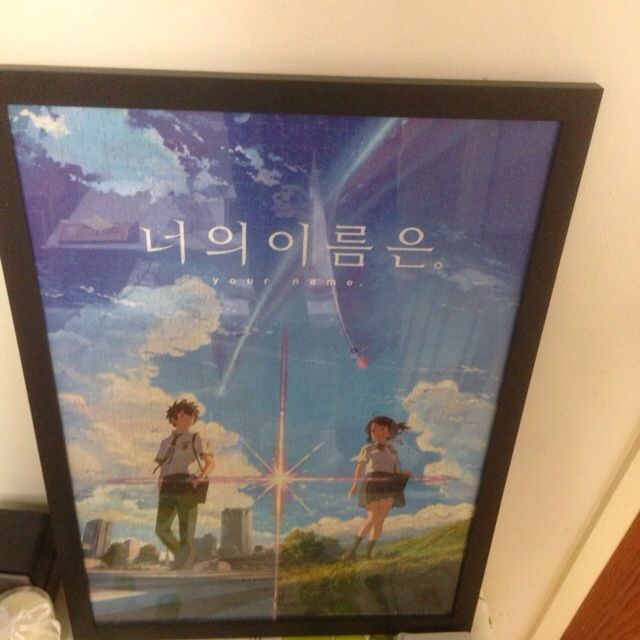 Your Name Kimi No Na Wa puzzle