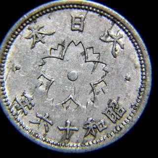y-1943年(昭和十八年)大日本帝國大皇菊櫻花十錢鋁幣(二戰時期),