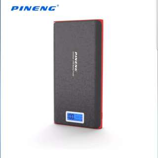 Pineng Power Bank 20000mah
