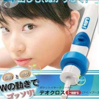 i-Ear Wax Vacuum Cleaner Vibration
