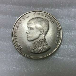 Thailand Commemorative 1baht Beautiful Coin.