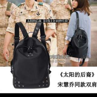 DESCENDANT OF THE SUN BACKPACK