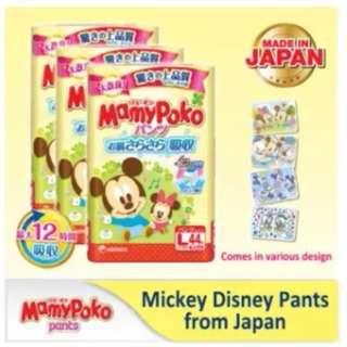 Mamypoko Pants Disney Mickey L44 (3 pack)