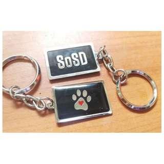 SOSD Key Chain