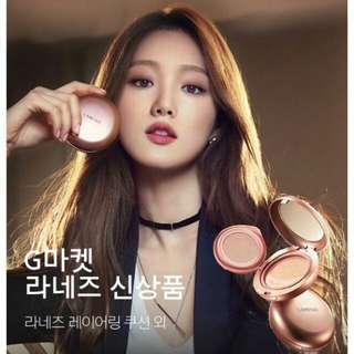 韓國-蘭芝-玫瑰金雙層遮瑕氣墊粉餅