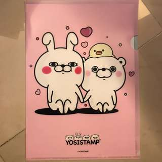 (New) Yosistamp A4 size File