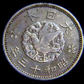 y-1938年(昭和十三年)大日本帝國(Japanese Empire)神話吉祥三足鳥一錢銅幣(好品))