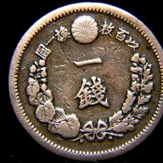 y-1880年(明治十三年)大日本帝國皇菊遊龍戲珠一錢銅幣