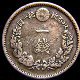 y-1885(明治十八年)大日本帝國皇菊遊龍戲珠一錢銅幣