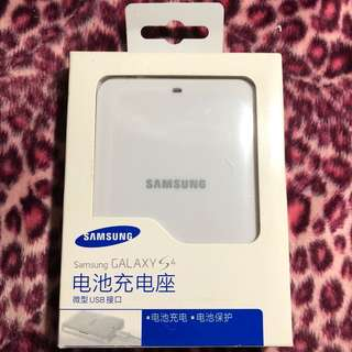 SAMSUNG GALAXY S4 ORIGINAL BATTERY CHARGER (100% new unopened)