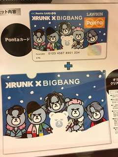限量發售 Big Bang Ponta Card(連本地平郵)
