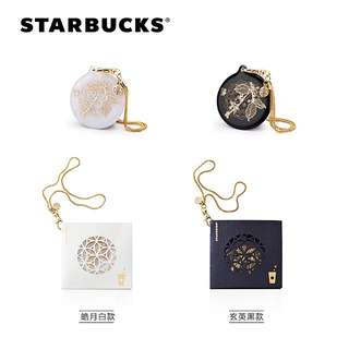 Starbucks China KeyChain Card