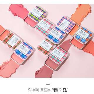 (INSTOCK) Too Cool For School Check Jelly Blusher