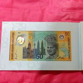 RM50 Special Edition