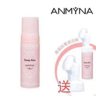 Anmyna cleanser