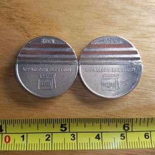 雙波浪形代幣  80年代歐洲多國流通 洗衣房代幣兩枚 包郵便宜出57