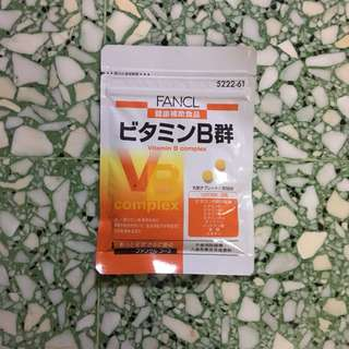 FANCL Vitamin B Supplement