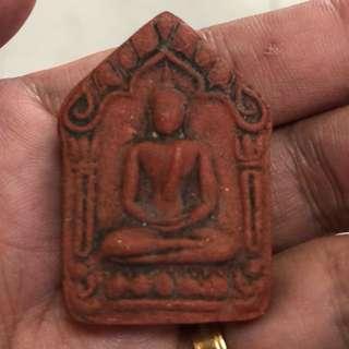Thai Amulet LP Tim Phra Khun Phaen 2515