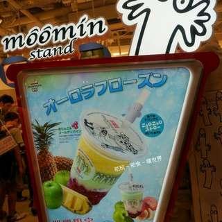 日本姆明cafe限定飲管裝飾品