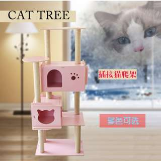 {In Stock} Cat Condo W159 (Pink)