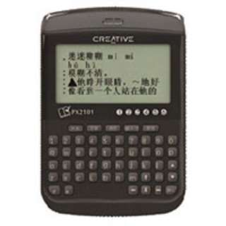 Chinese E Dictionary Creative PX2101