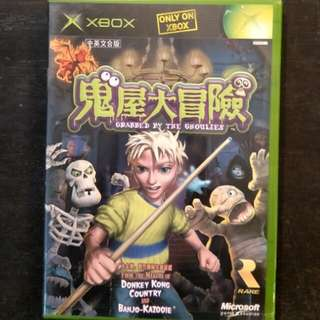 New/Sealed Xbox Grabbed By The Ghoulies