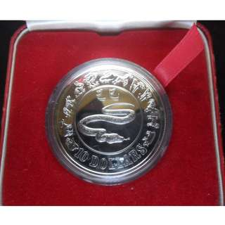 1989 Singapore Lunar Year of the Snake $10 Silver Proof Coin