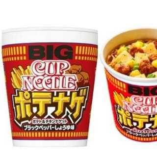 薯條麥樂雞杯麵2個(預計3月中有貨)