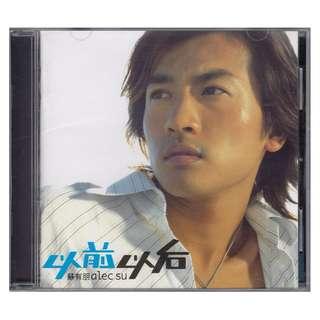 苏有朋 Alec Su You Peng: <以前以后> 2004 CD (星马SM版)