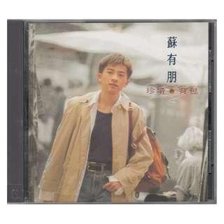 苏有朋 Alec Su You Peng: <珍惜 . 背包> 1994 飞碟 UFO CD (G版 / 无 IFPI)