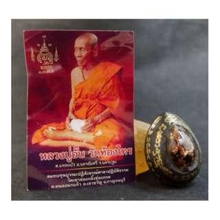 Beaka Thai Amulet Tiger LP Aub Protection Wat Thong-Thai Temple