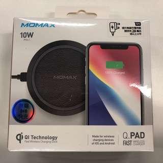 [減價]全新momax 無線充電 UD3(可用於iphone8, X)