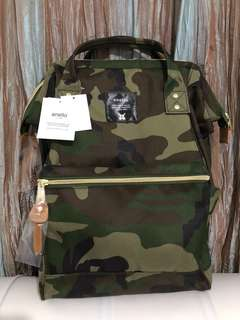ANELLO Camouflage (Hinge Clasp Backpack)