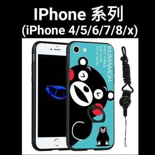 預購(Pre Order) Iphone系列時尚手機壳