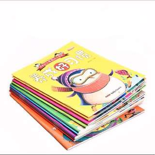 Chinese Story Book Set (10 titles)- Good Habit and character building