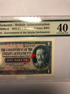 1933 Straits Settlements KG V $1 PMG 40 Extremely Fine