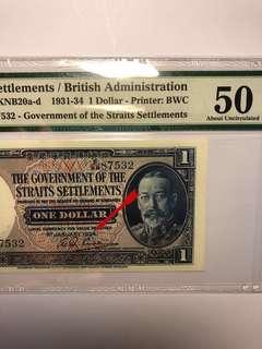 1934 Straits Settlements KG V $1 PMG 50 About UNC