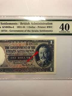 1931 Straits Settlements KG V $1 PMG 40 Extremely Fine