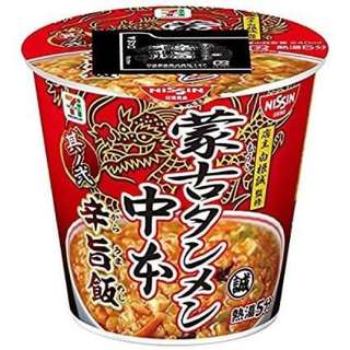 日清食品在7-11限定商品「蒙古タンメン中本 辛旨飯」
