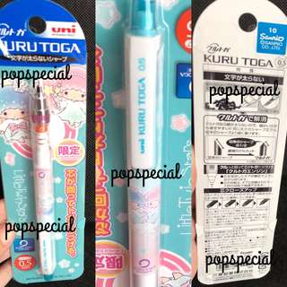 Little Twin Stars Kurutoga blue stars mechanical pencil 0.5mm