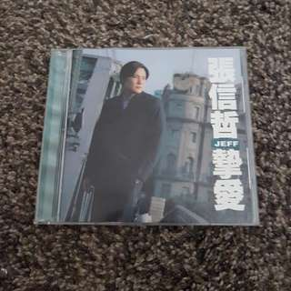 张信哲 Jeff Chang - 挚爱 (1997) 国语 CD